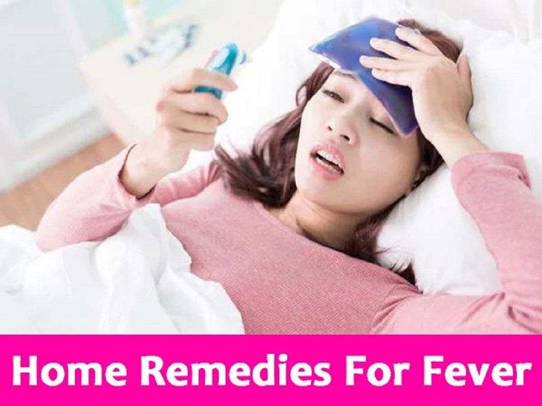 علاجات للحمى