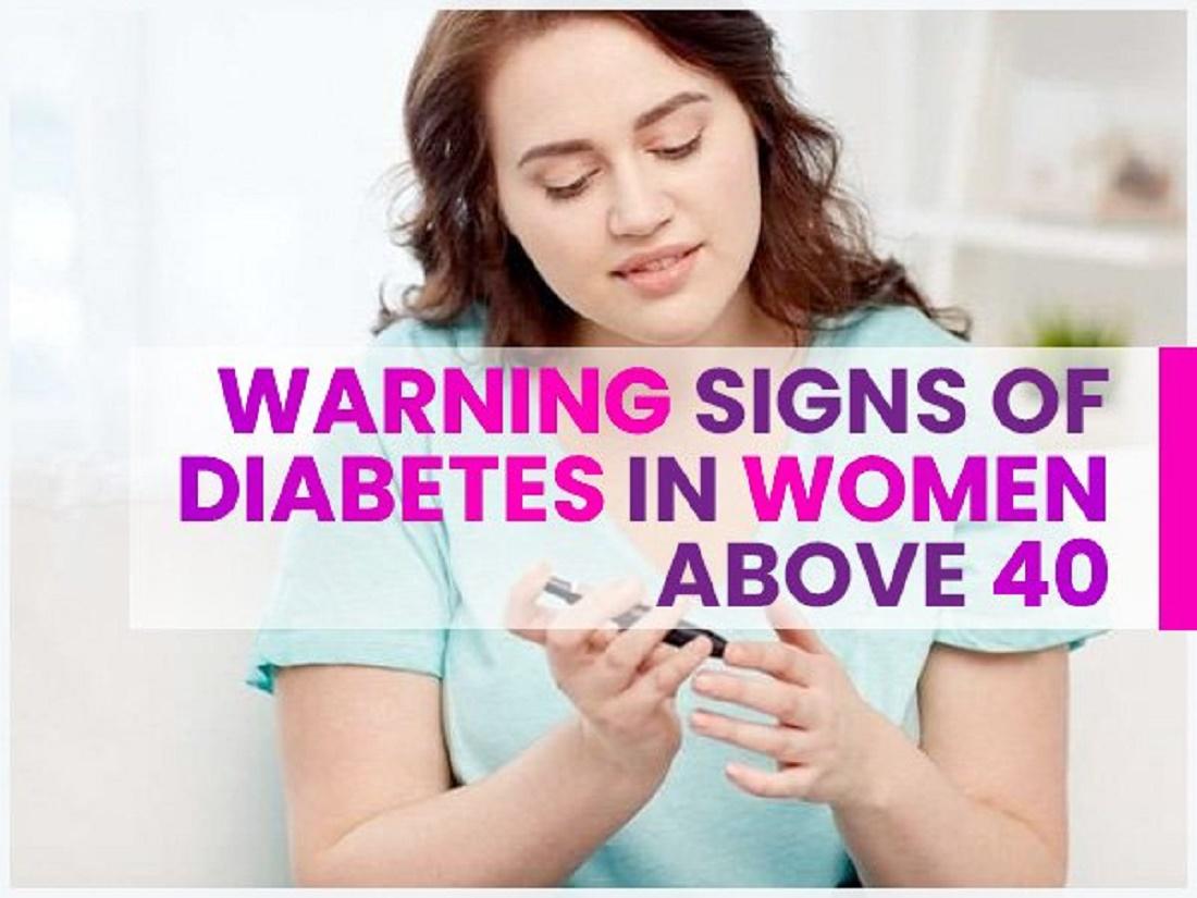 علامات السكري