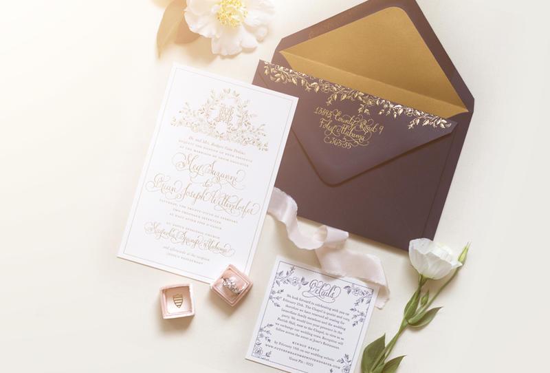 عبارات دعوة لحضور حفل زفاف