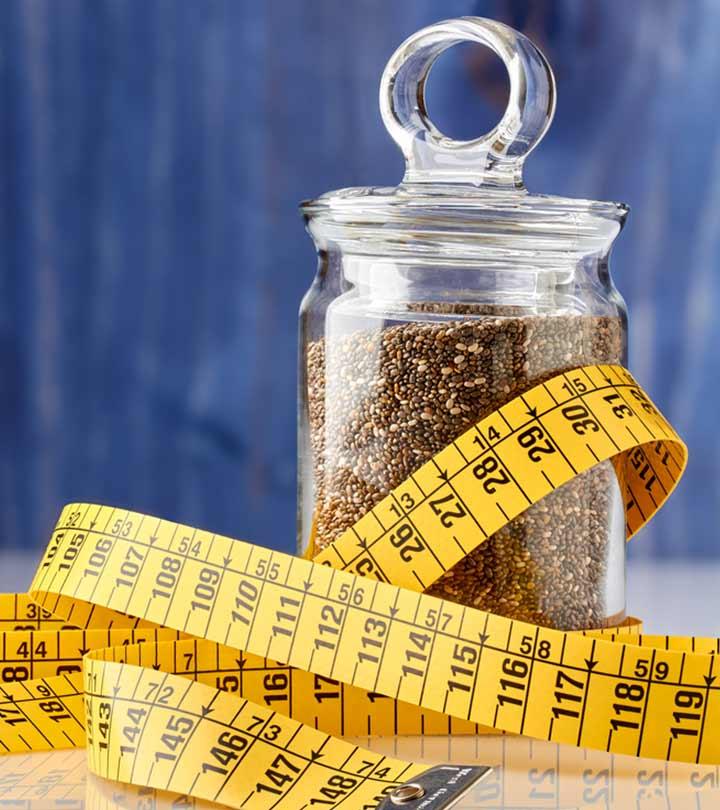 وصفات بذور الشيا لإنقاص الوزن